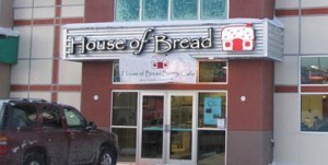 restaurant-bakery-franchise-for-sale-300x151